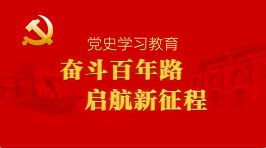 党史新闻稿方京